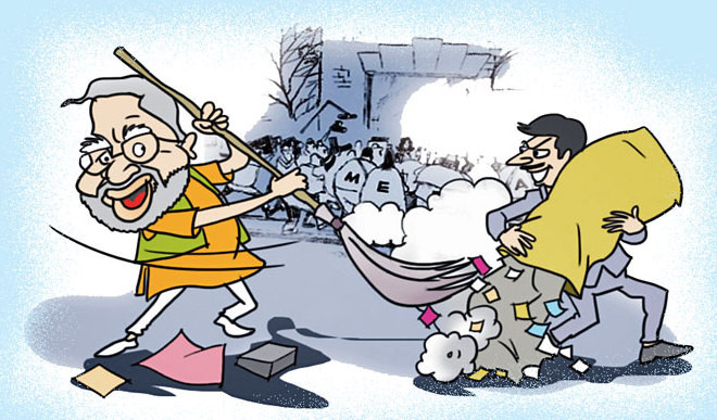 """Has """"Clean India' Lived Up To Its Hype?"""