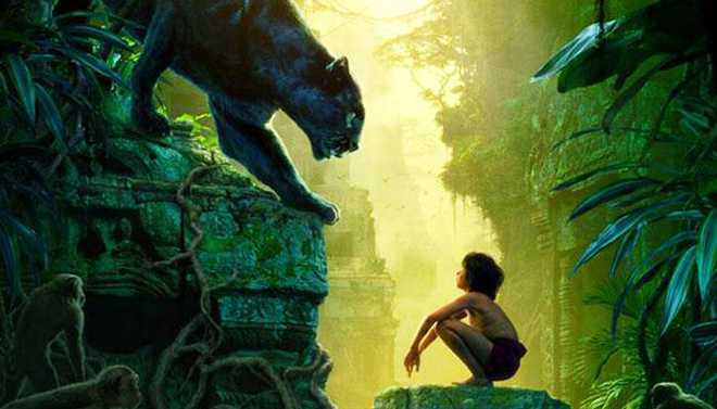 My First Jungle Book Memory