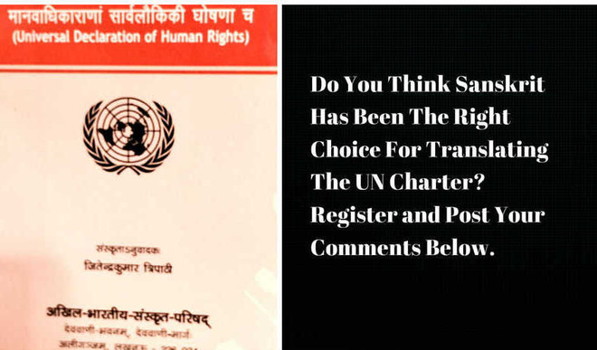 UN Charter Now In Sanskrit- Your Take?