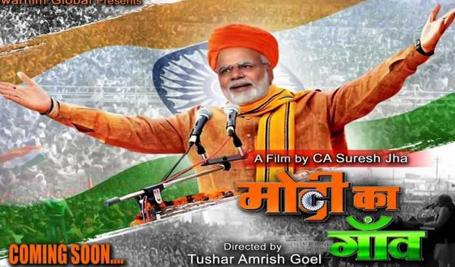 Modi-Inspired Film Out This Friday