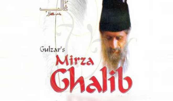 Get To Know The Real Mirza Ghalib