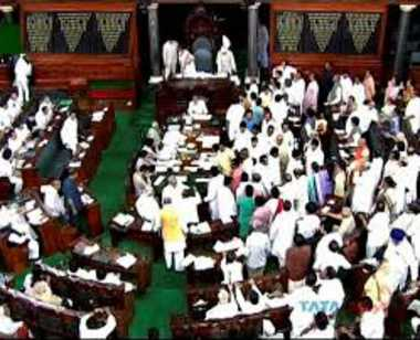 Who Should Be Allowed To Become A Parliamentarian?