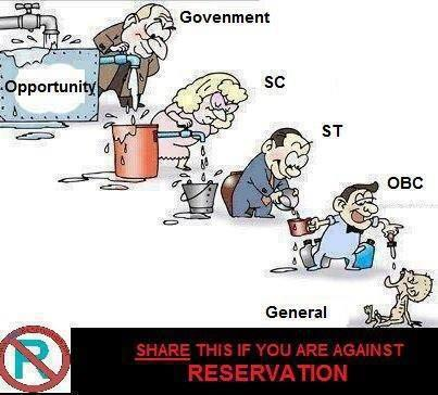 Sahithi: Are Reservations Really Required?
