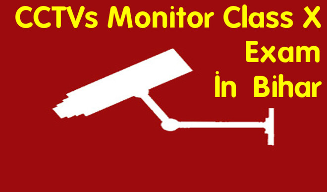 Should CCTVs Be Installed In Examination Halls?