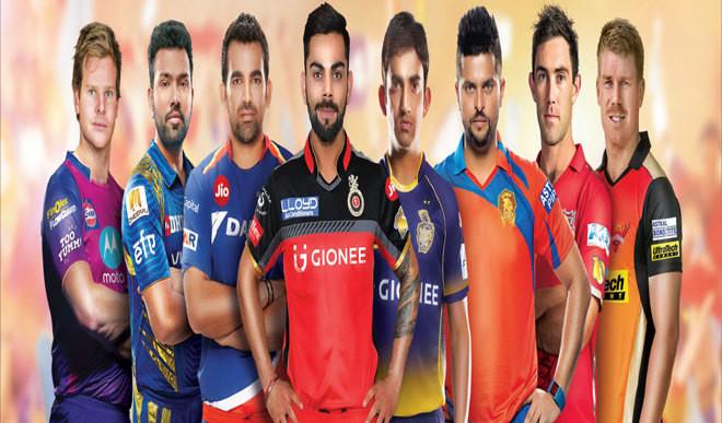 IPL Starts Today