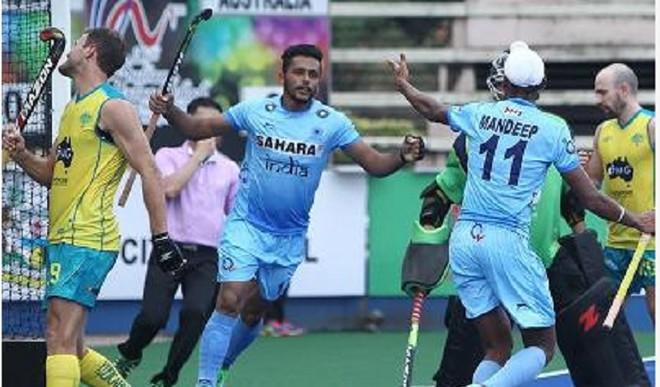 Sultan Azlan Shah Cup: India Lose To Aus