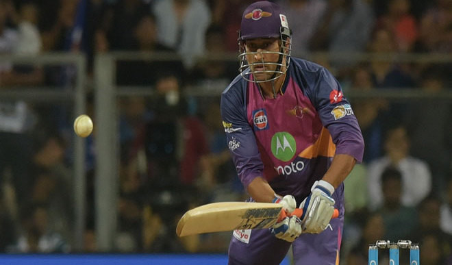 Dhoni's Cameo Takes Pune Into Final