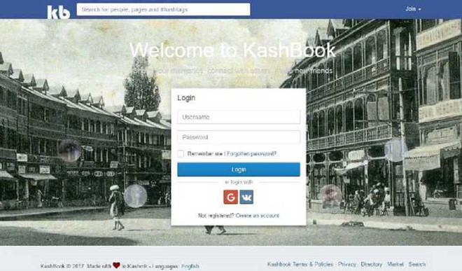 Make Way For Kashbook