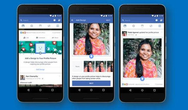 Turn On Profile Picture Guard On FB