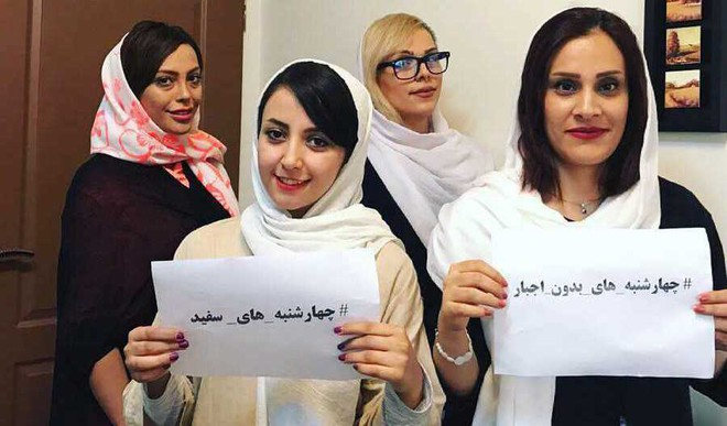 A Hashtag Is Fighting Iran's Dress Code