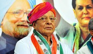 Vaghela Quits Congress, Says Won't Return To BJP