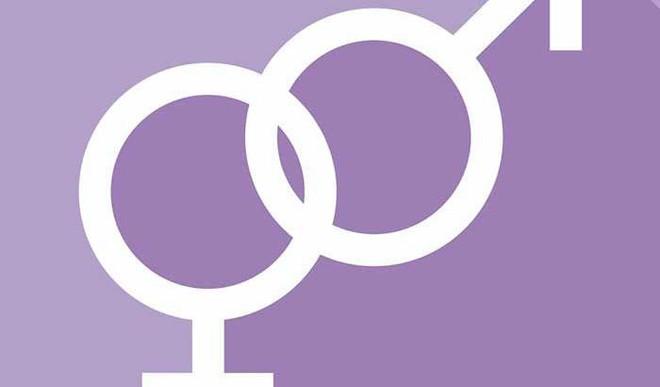 Raj Sankar Tempie Writes On Gender discrimination