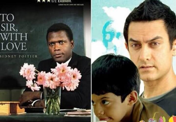 Inspiring Movies To Watch