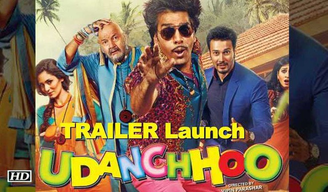 Udanchhoo Movie Review