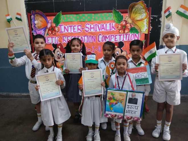 Inter-Shivalik Poetry Recitation Contest