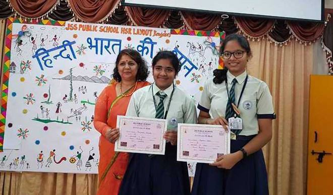 Students Showcase Skills At Inter School Contest