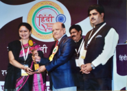 Principal Wins Hindi Saarthi Samman