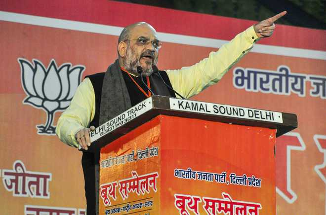 BJP President Amit Shah Said The Opposition 'Mahagathbandhan' (grand alliance), Is An Illusion. BJP Will Retain Power After 2019 Lok Sabha Polls, He Added.
