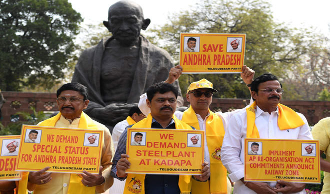 Do You Think The Centre Should Grant 'Special Category Status' To Andhra Pradesh?