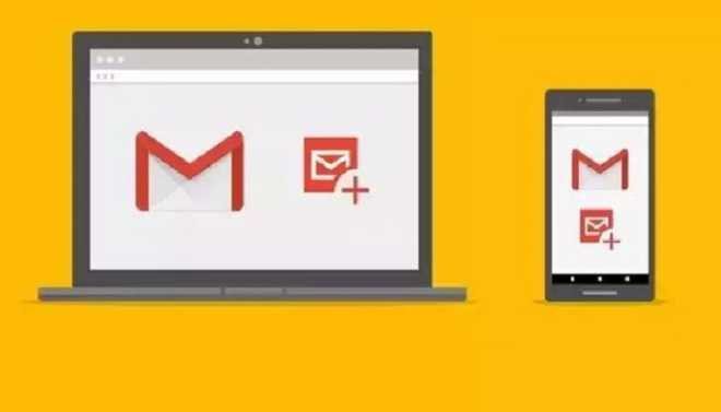 Soon, Send Emails With An Expiry Date