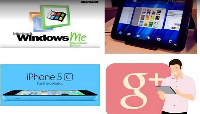 10 Big Flops From Today's Tech Giants