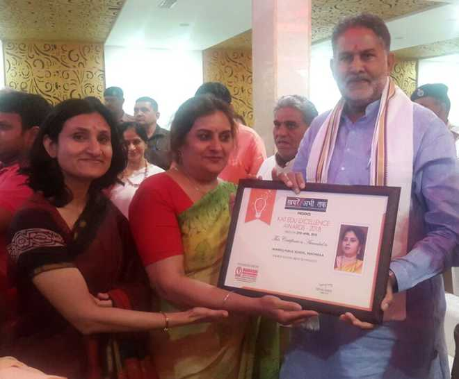 Best School Award For Hansraj Public