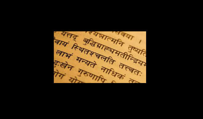 The Village That Is Keeping Sanskrit Alive