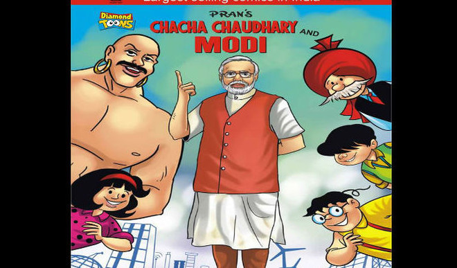 PM Modi In Chacha Chaudhary Comics