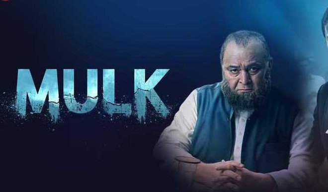 'Not Funded By Dawood Ibrahim,' Says 'Mulk' Maker Anubav Sinha