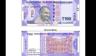 Still To Be Out New Rs 100 Note Looks Like This