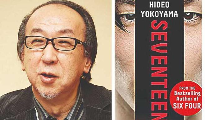 Review: Hideo Yokoyama's Seventeen