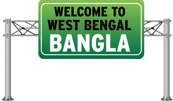West Bengal Is All Set To Be Renamed As Bangla. What Are Your Views?