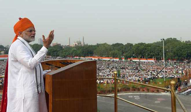 PM Modi's Speech On 72nd Independence Day