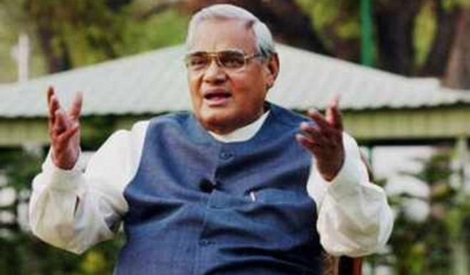 Vajpayee's Life Sketch Will Be In Textbooks