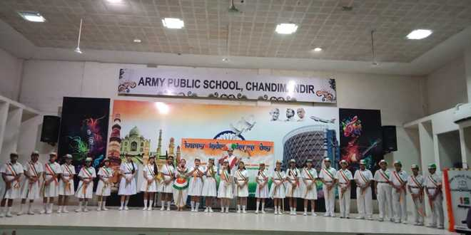 Patriotic Song Competition