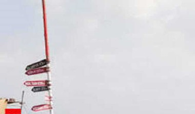 Now, A Selfie Tower At Indo-Pak Border