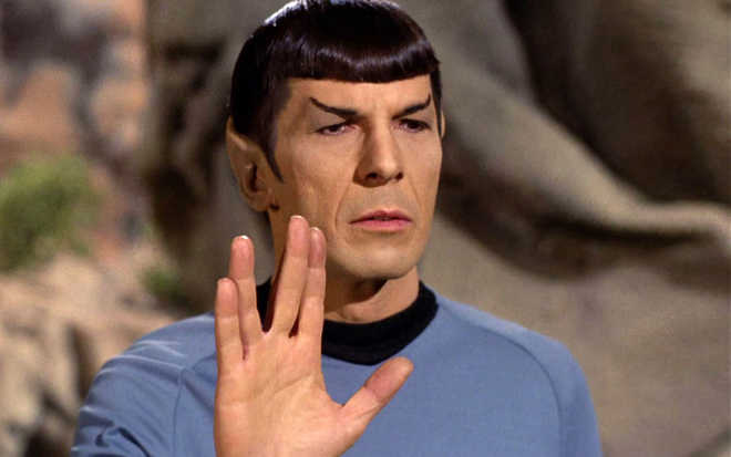 Spock's Home Planet 'Vulcan' Found