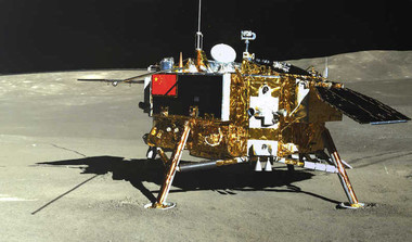 China's Lunar Lander Sprouts Cotton On The Moon