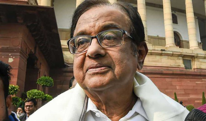 P Chidambaram Out Of Jail After 106 Days