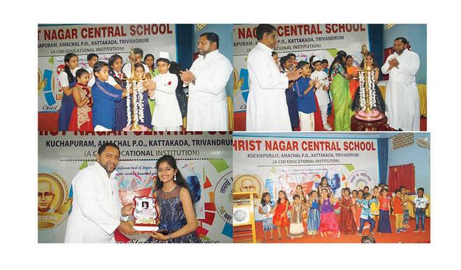 Christ Nagar Central School, Kuchapuram