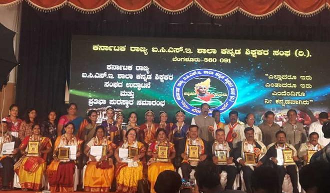 Teachers Honoured During Teachers Meet
