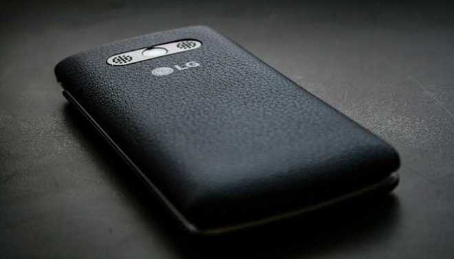 Forget Fold, LG Plans Stretchable Phone