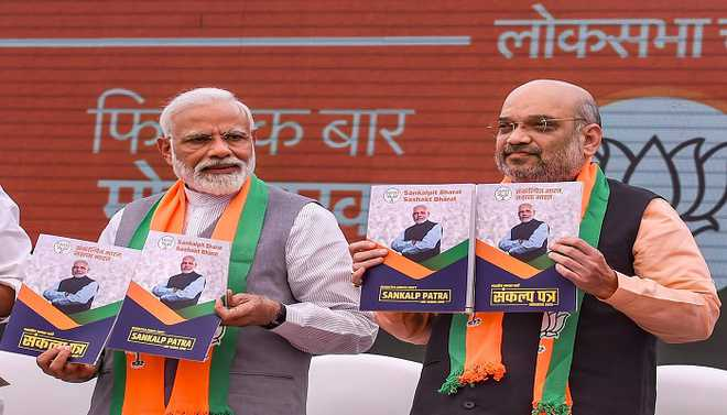 How Would You Rate The BJP's Manifesto?