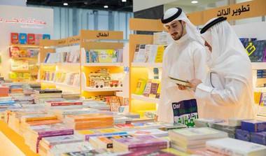 Abu Dhabi Book Fair: India Guest Of Honour