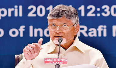 Do You Support Chandrababu Naidu''s Demand That EC Should Return To Ballot Paper System?