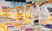 Abu Dhabi Book Fair: India Guest Of Honour