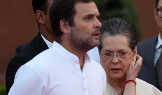 Cong Begins Booth-level Study To Assess Poor Results