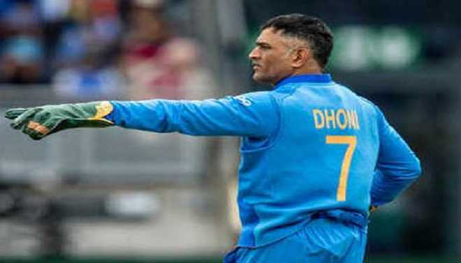 With No Dhoni, Will Ind Use No 7 Jersey?