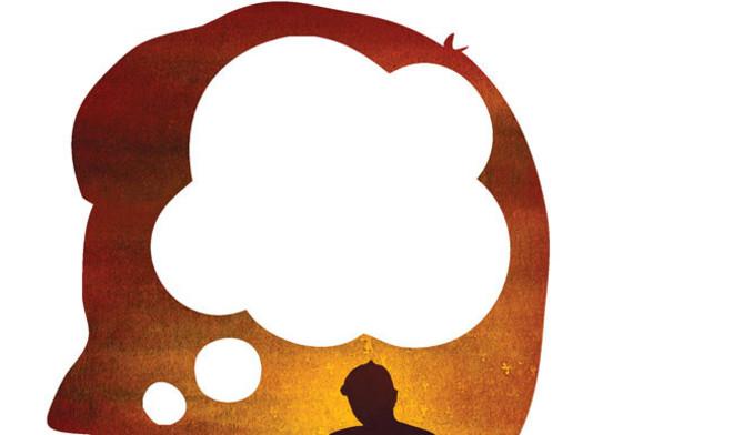 SR: Forgetfulness - A Boon Or Bane?