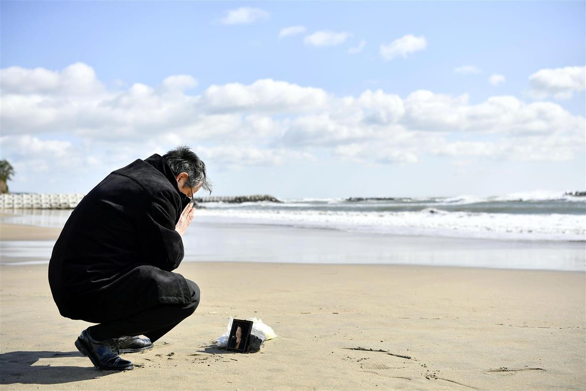 Japan Marks Tsunami Anniversary